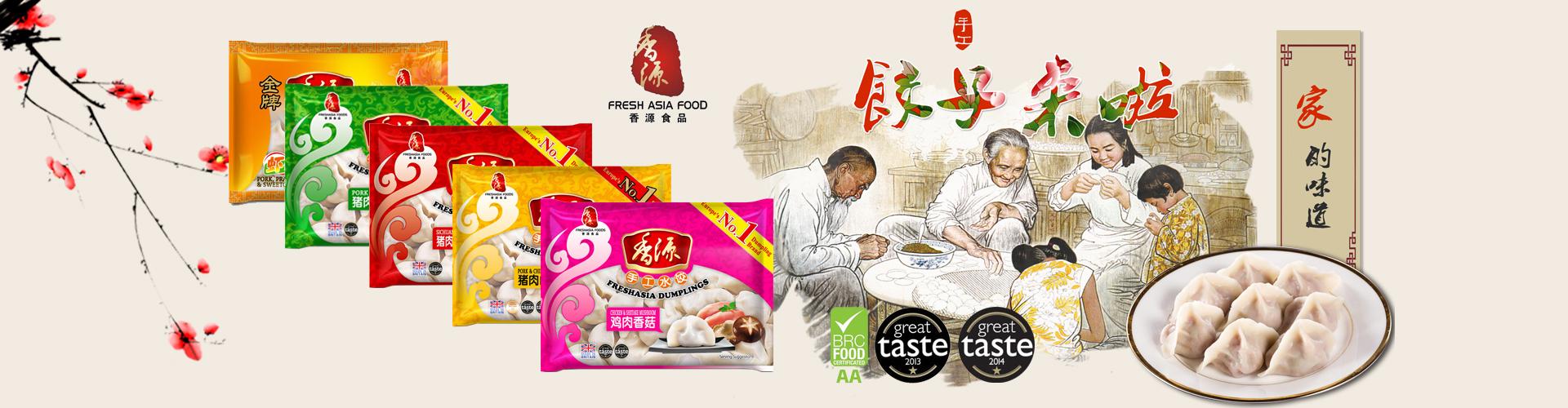 Fresh Asia Handmade Dumplings