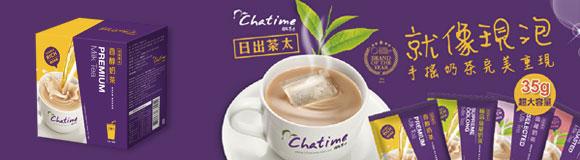 Cha Time Milk Tea
