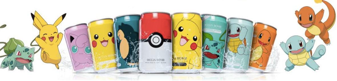 YHB Ocean Bomb Pokemon Drink - Buy Now